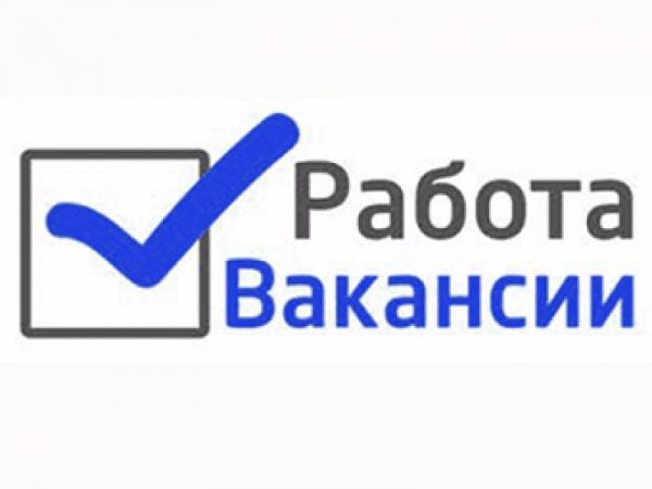 Требуется бухгалтер  Ленск