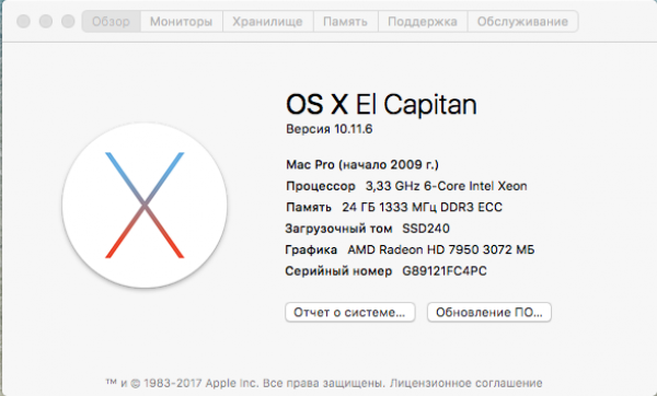 Продам в Ленске. Apple Mac Pro 4.1 2009, 6-core