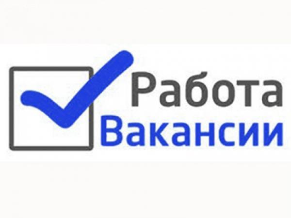 Требуется продавец-консультант в г. Мирный