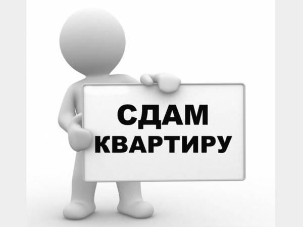 Сдам квартиру в городе Ленске